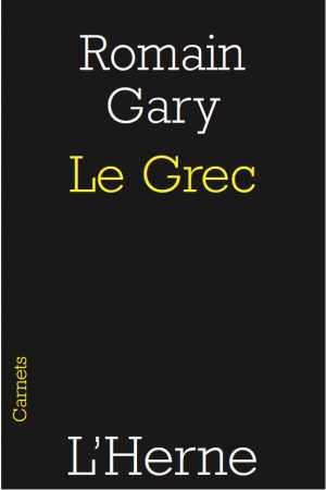 Garygrec